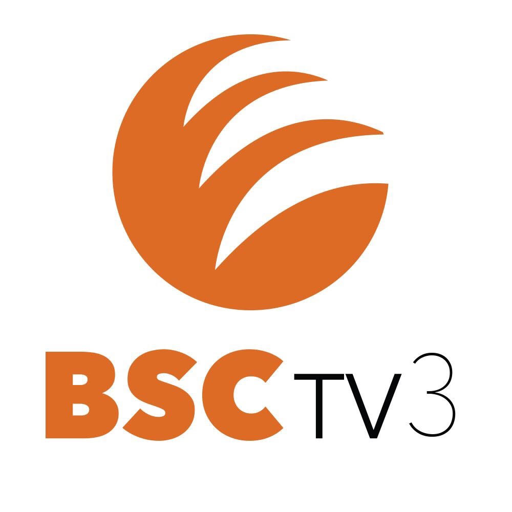 the record video bsc tv archives the record