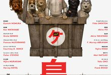 REVIEW: Wes Anderson's Isle of Dogs proves to be unique entry in his film career