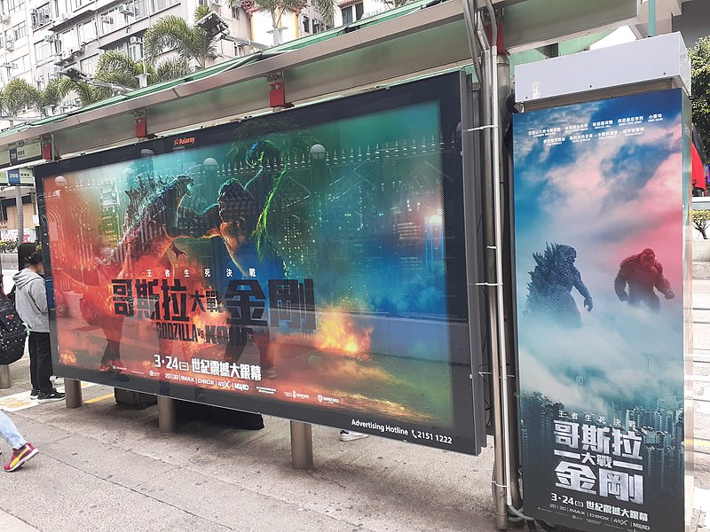 HK_TST_尖沙咀_Tsim_Sha_Tsui_彌敦道_Nathan_Road_mvoie_ads_March_2021_SS2
